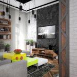 projektowanie i aranżacja wnętrz mieszkalnych
